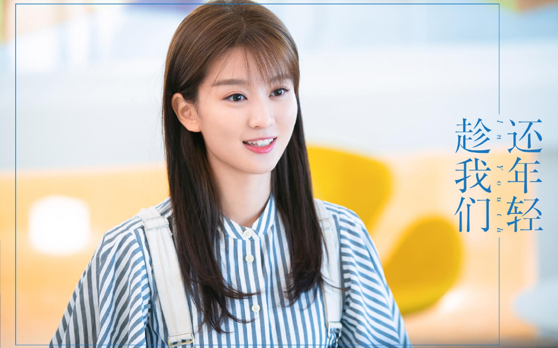 腾讯视频VIP账号共享2019.4.15每天更新